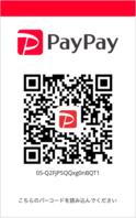PayPay加盟店になりました